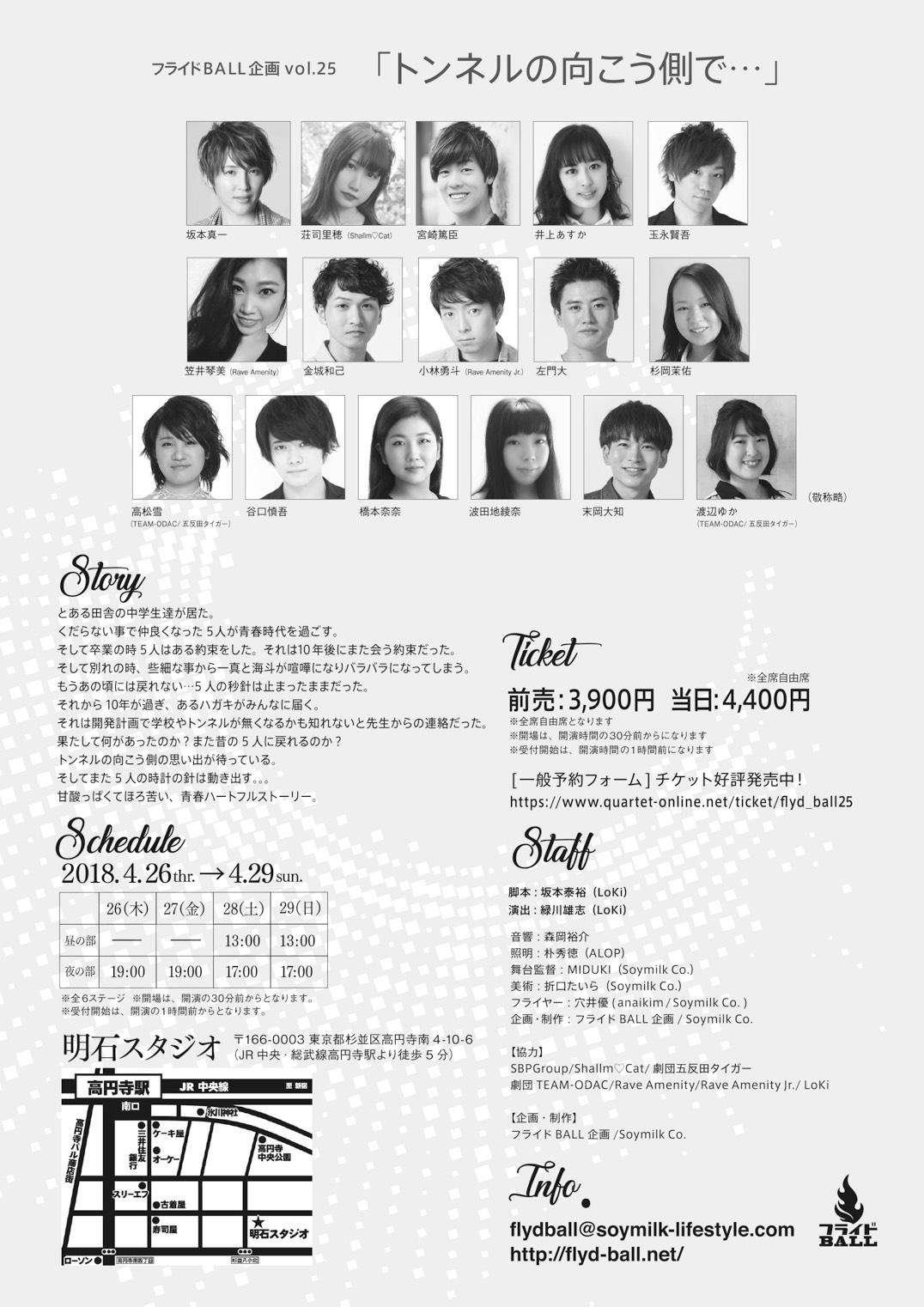 AC51DE9E-933C-4006-A8F4-E4FA9FB4CB6E